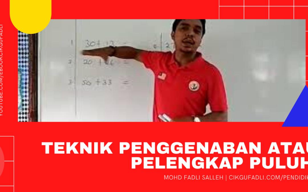 Video Teknik penggenaban atau pelengkap puluh oleh Cikgu Fadli