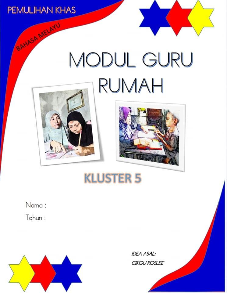 modul-guru-rumah-1