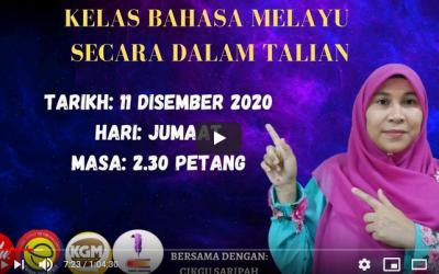 Kelas dan Latihan Surat Rasmi Bahasa Melayu