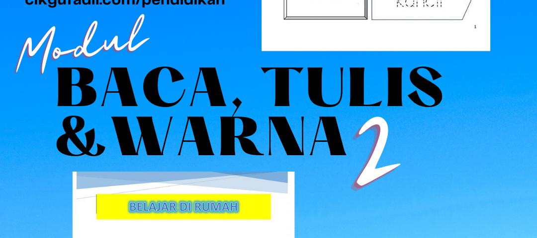 batuna-2