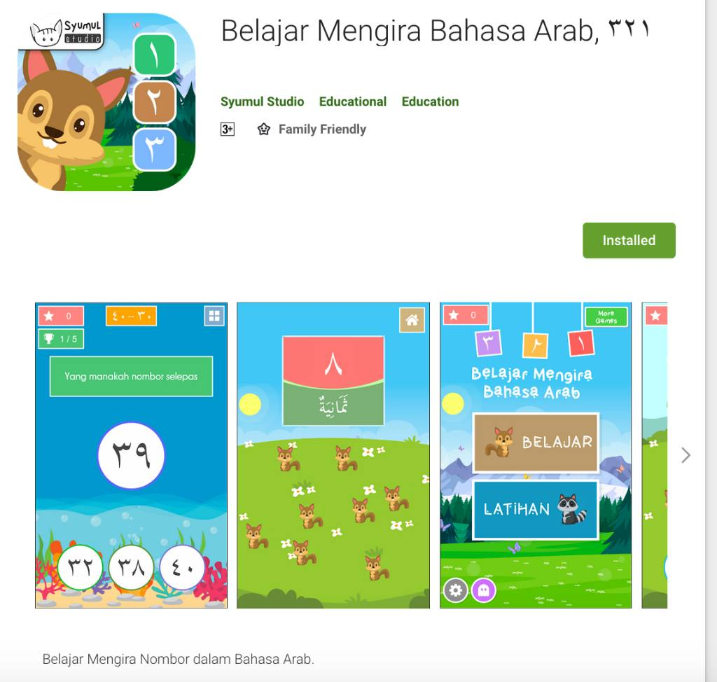 education-games-6