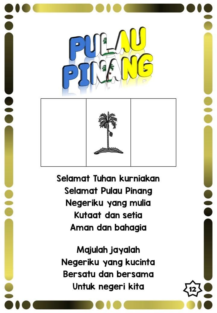 state-anthems-of-malaysia-15