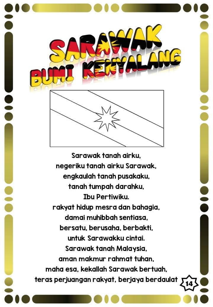state-anthems-of-malaysia-17