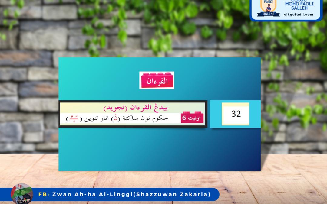 Bidang Al-Quran (Tajwid) – Unit 6 – Hukum Nun Sakinah dan Tanwin Pendidikan Islam Tahun 3.
