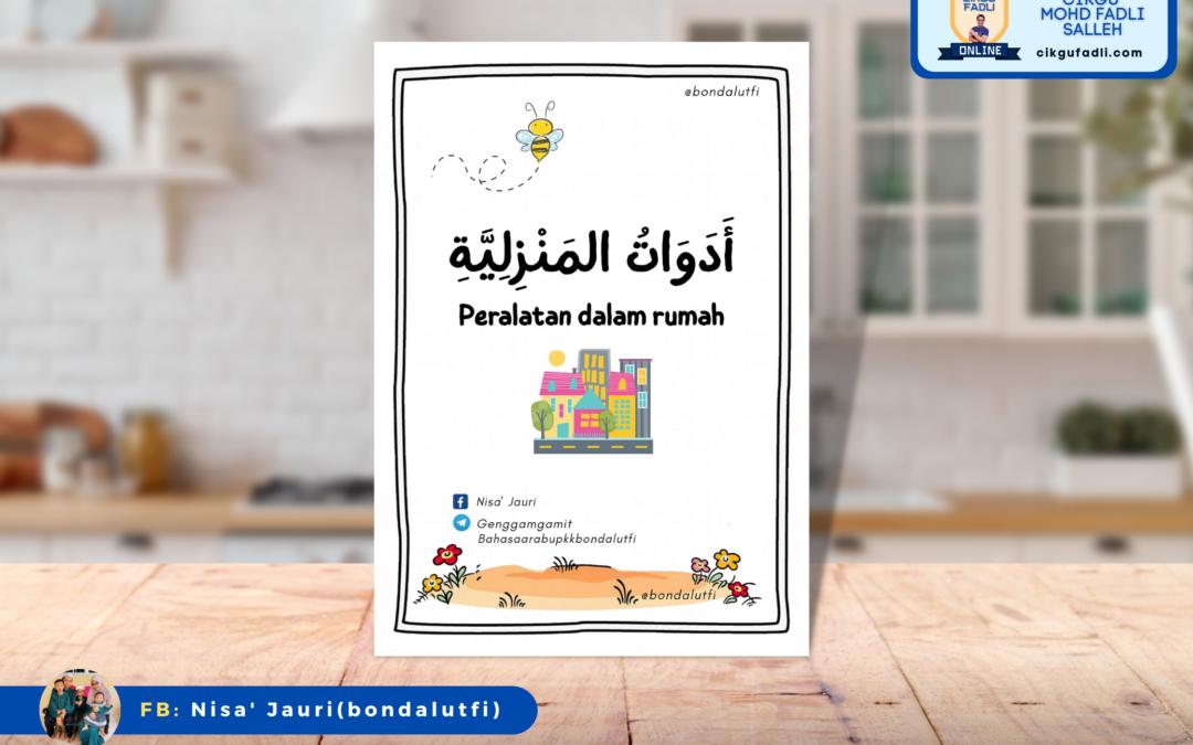 Alatan dan Barang di Rumah dalam Bahasa Arab
