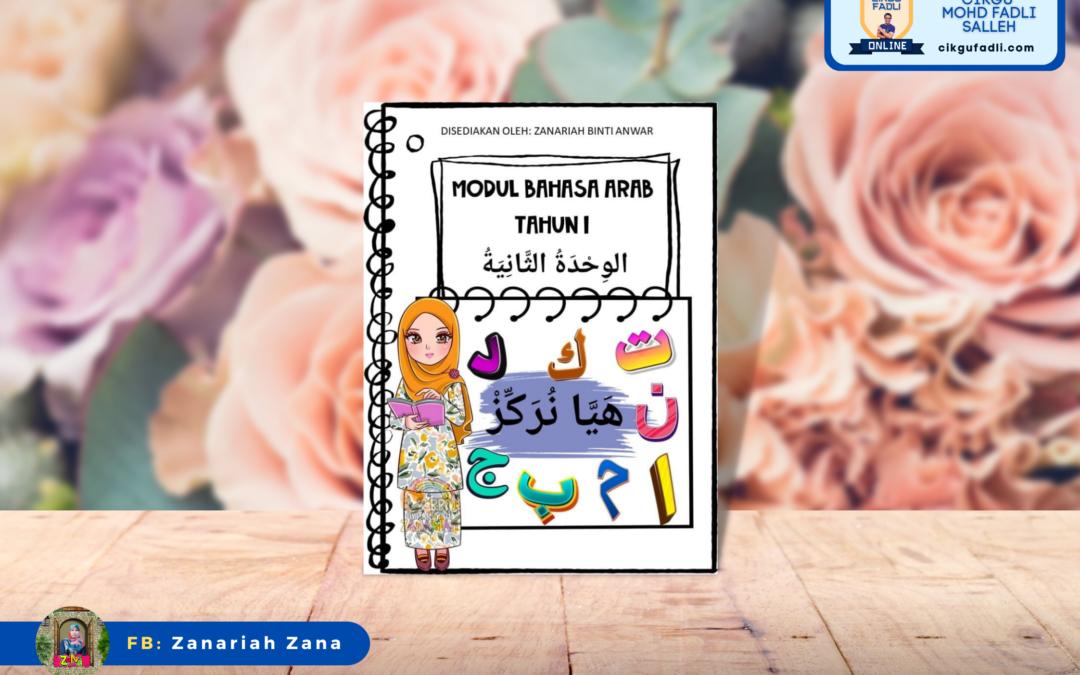 Modul Bahasa Arab Tahun 1