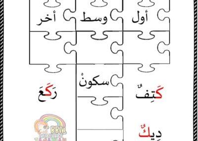 bahasa-arab