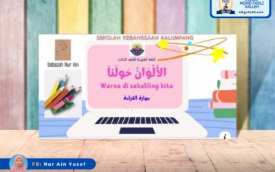 Bahasa Arab Tahun 3 Tajuk : Warna – الالوان حولنا (Kemahiran Membaca)