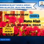 nama-Allah-Zul-Jalali-Wal-Ikram