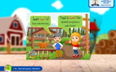 Bahasa Arab Tahun 5 Tajuk 4 : Mengasihani Haiwan-haiwan Kemahiran : Membaca dan Bertutur